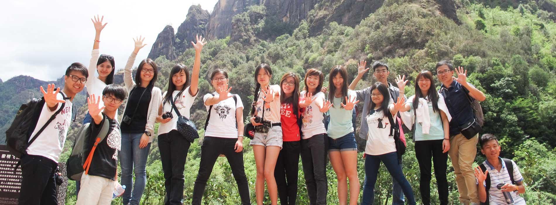 大學青年會香港中文大學下載專區頁面橫幅